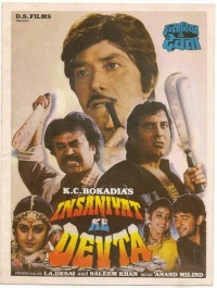 Insaniyat Ke Devta poster
