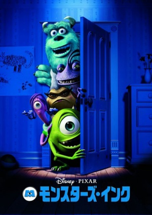 Monsters, Inc. 462x652