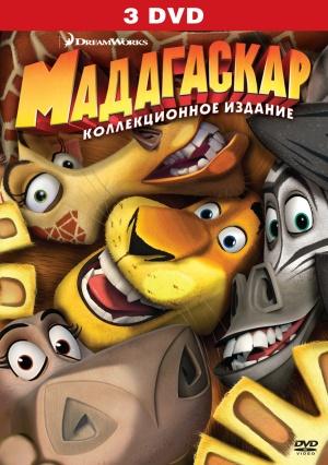 Madagascar 832x1181