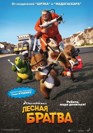 Over the Hedge 3500x5000