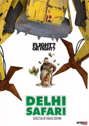 Delhi Safari 600x849