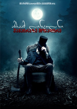 Abraham Lincoln: Vampire Hunter Dvd cover