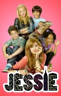 Τζέσι poster