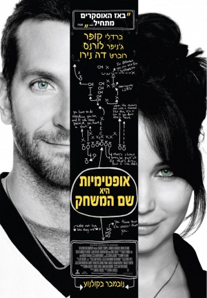Silver Linings Playbook 950x1366