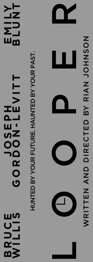 Looper 1777x5000