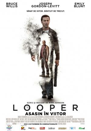Looper 1184x1690