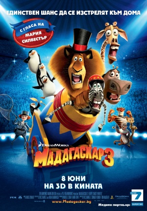 Madagascar 3: Europe's Most Wanted 1350x1941