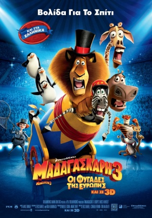 Madagascar 3: Europe's Most Wanted 990x1416