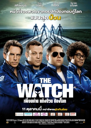 The Watch 577x810