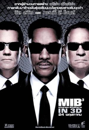 Men in Black 3 356x520