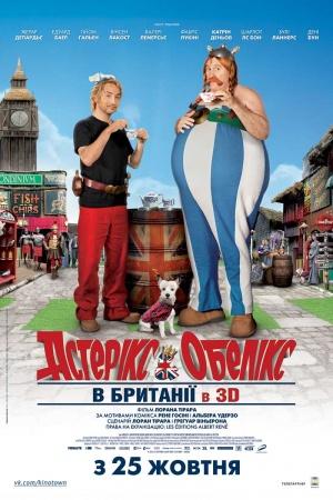 Asterix & Obelix - Im Auftrag Ihrer Majestät 800x1200