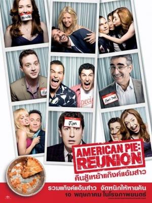 American Reunion 530x707