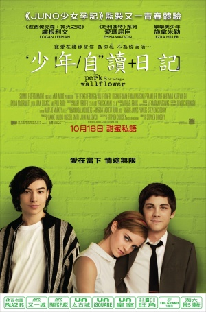 The Perks of Being a Wallflower 1351x2048