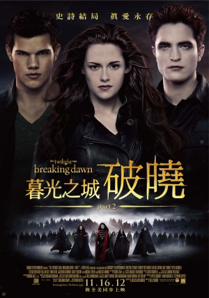 The Twilight Saga: Breaking Dawn - Part 2 1973x2810