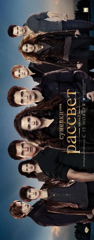 The Twilight Saga: Breaking Dawn - Part 2 1559x3969