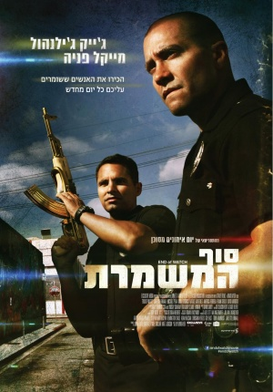 End of Watch 950x1362