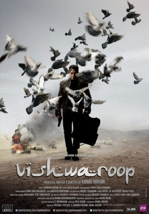 Vishwaroopam 1741x2500
