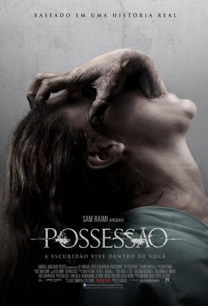 The Possession 1089x1600