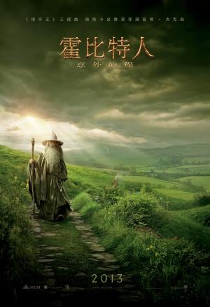 The Hobbit: An Unexpected Journey 3106x4547