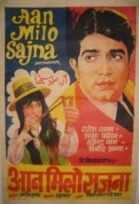 Aan Milo Sajna poster