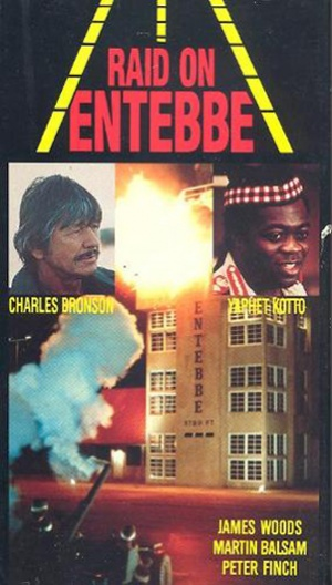 Raid on Entebbe 301x530