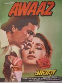 Awaaz poster