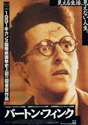 Barton Fink 512x724