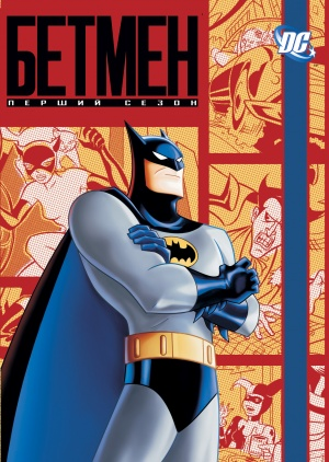 Batman: The Animated Series 1612x2268