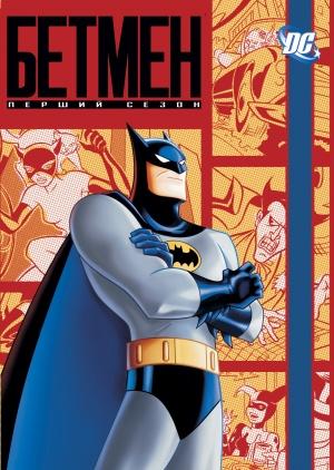 Batman 1612x2268