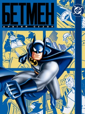 Batman 800x1069