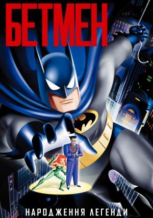 Batman 1879x2662