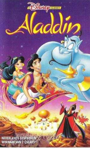 Aladdin 890x1470