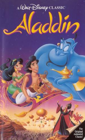 Aladdin 1233x2024