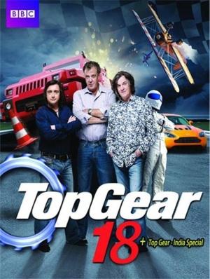 Top Gear 520x689
