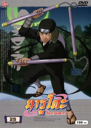 Naruto 1526x2153