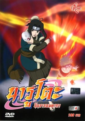 Naruto 1508x2147