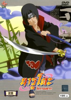 Naruto 1532x2165