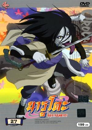 Naruto 1528x2165