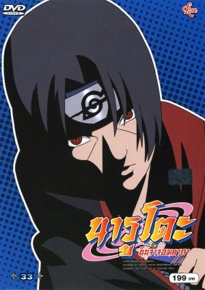 Naruto 1526x2159