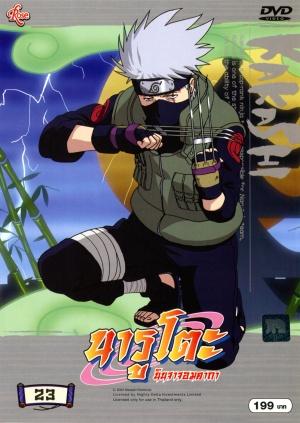 Naruto 1532x2159