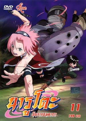 Naruto 1544x2165