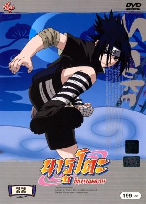 Naruto 1545x2160