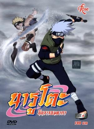 Naruto 1556x2147
