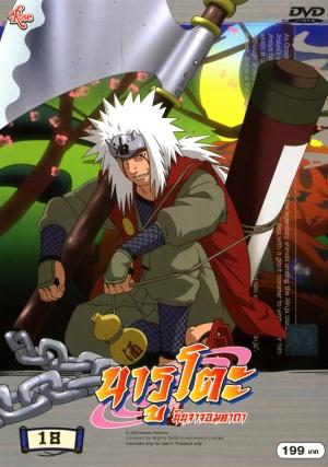 Naruto 1509x2147