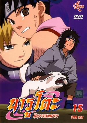 Naruto 1526x2141