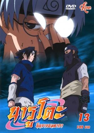 Naruto 1514x2147