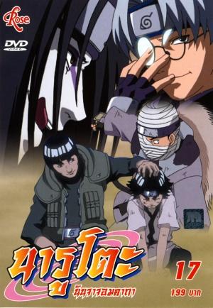 Naruto 1502x2171