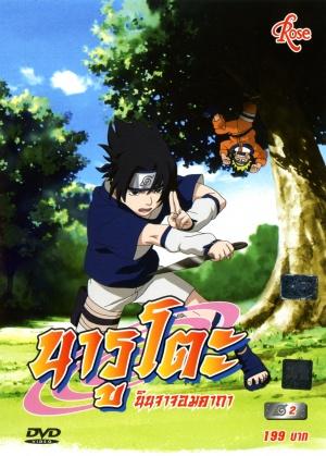 Naruto 1538x2147