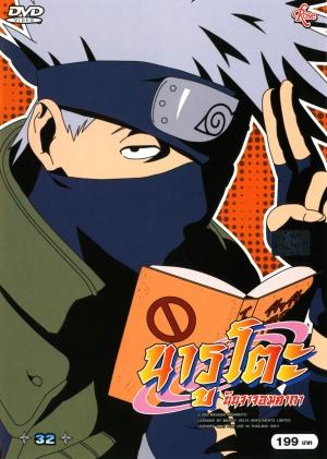 Naruto 1532x2148