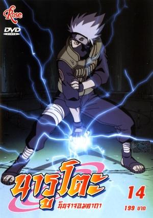 Naruto 1508x2153
